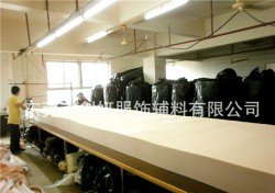 Dongguan Chuangyan Underwear Co., Ltd.