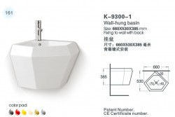 Corner Wall-Hung Basin -K-9300-1