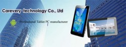 Carevery Technology Co.,ltd,深圳市凯福瑞科技有限公司, All kinds of android tablet pc – Car ...