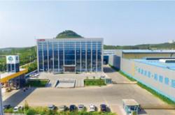 Shandong Xinyudong Aluminum Co., Ltd.
