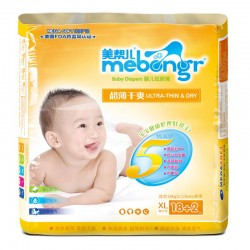 Thin dry diaper series