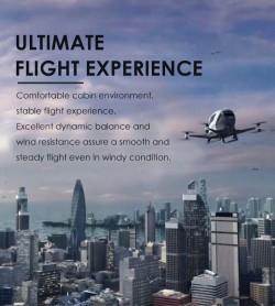 EHANG|Official Site-EHANG 184 autonomous aerial vehicle process