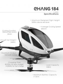 EHANG|Official Site-EHANG 184 autonomous aerial vehicle specs