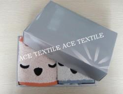 Gift box towel set