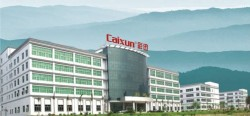 Cai Xun Industrial (Shenzhen) Co., Ltd