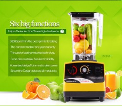 Commercial Blender