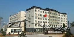 Yongkang Bvehicle Industry & Trade Co., Ltd.