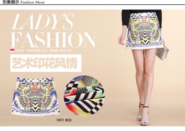 skirts_manufacturer5
