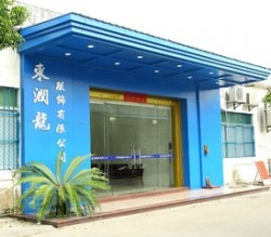 Foshan Shunde Dong Run Long Garments Co., Ltd.