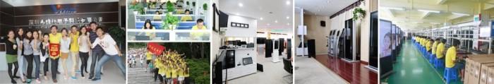 Shenzhen Vcam Electron Technology Co., Ltd.