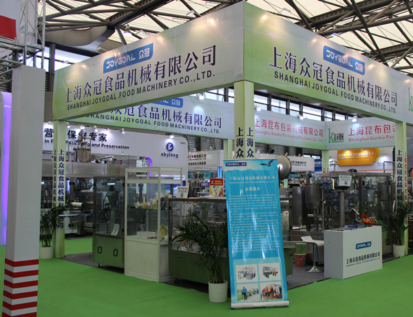 shanghai joygoal food machiney co,.ltd