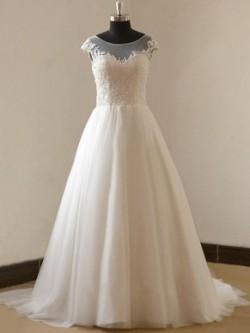 Princess Wedding Dresses UK, Princess Bridal Gowns Online – uk.millybridal.org
