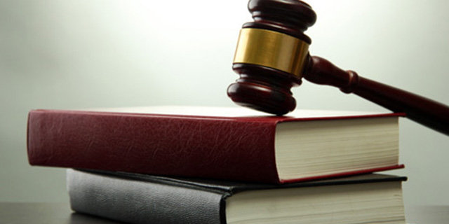 Mississauga criminal record check