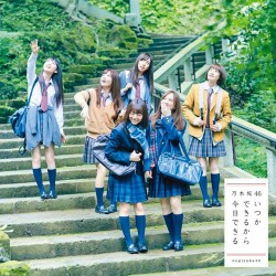 Nogizaka 46 Movie Performing clothes cosplay costume