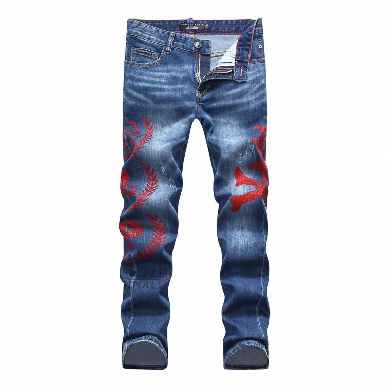 Philipp Plein SS2017 Mens Long Jeans Straight Cut Smoke Navy