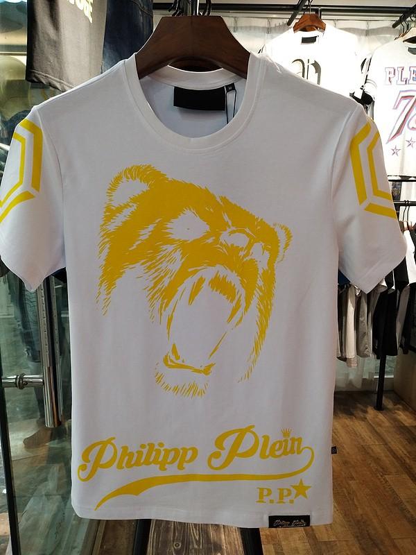 Philipp Plein SS2017 Mens T-Shirt Roar Bear Head White