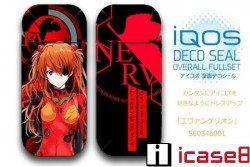 iqos seal anime
