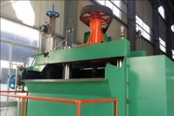 Ball mill, mixing tank and Flotation Equipment goldenmachine.net