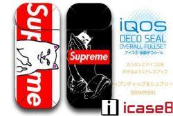 icase8 supreme s a