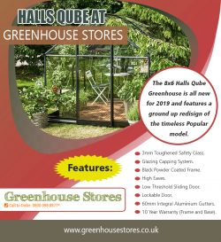 Halls Qube at Greenhouse Stores | 800 098 8877 | greenhousestores.co.uk