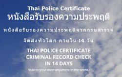 Thai police certificate