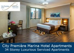 City Première Marina Hotel Apartments – 34 Storey Luxurious Serviced Apartments