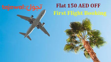 Tajawal First User Offer: Enjoy Flat 150 AED OFF on First Flight