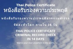 Thai police certificate