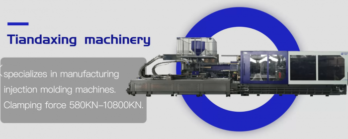 Injection Molding Machine For Sale   Haiting Injection Machine