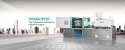High Speed Injection Moulding Machine Manufacturer