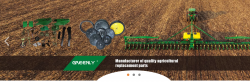 Agricultural Machinery Parts | Greenly Parts