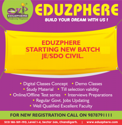 JE -SDO & SSC JE Coaching in Chandigarh