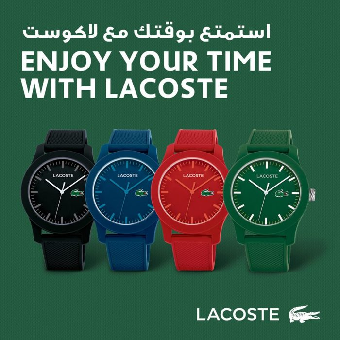 Enjoy Your Time with Lacoste-Flash Sale