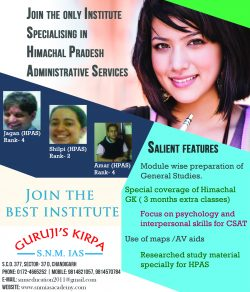 PCS Coaching in Chandigarh – Join SNM Academy