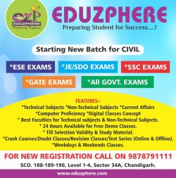 Admission Open For SSC JE Civil Exam
