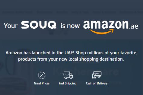 Amazon to take over Souq.com becomes Amazon.ae