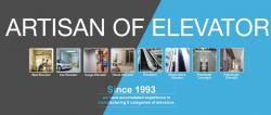 Elevator Manufacturers, Passenger Elevator Manufacturers, Escalator Manufacturer | Hosting Elevator