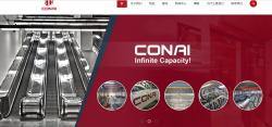 Elevator Manufacturers, Escalator Manufacturers, Elevator Spare Parts Manufacturers | Conai Esca ...