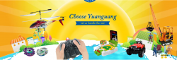 Toy Vehicles Manufacturer, Toy Guns for Kids, Sports Toys Manufacturer | Yuanguang Toys