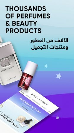 Buy The Golden Scent: Perfumes & Beauty Products UAE
