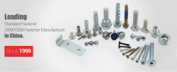 Screw Manufacturers, Bolt Manufacturers, Nut Manufacturers – Oukailuo
