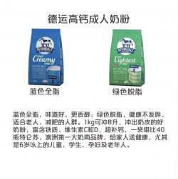 Devondale adult milk powder
