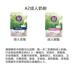 A2 adult milk powder