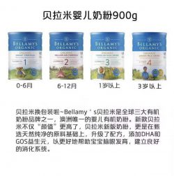 Bellamy's Organic milk powder