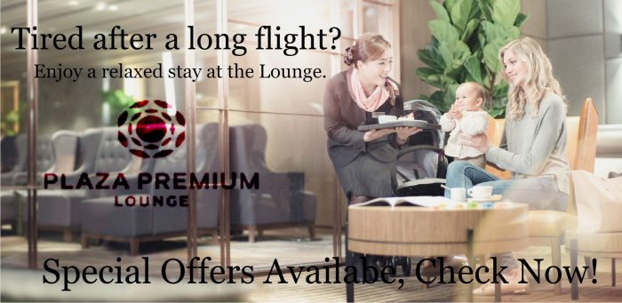 Plaza Premium Lounge UAE Coupon Codes