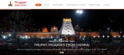 tirupati one day packages
