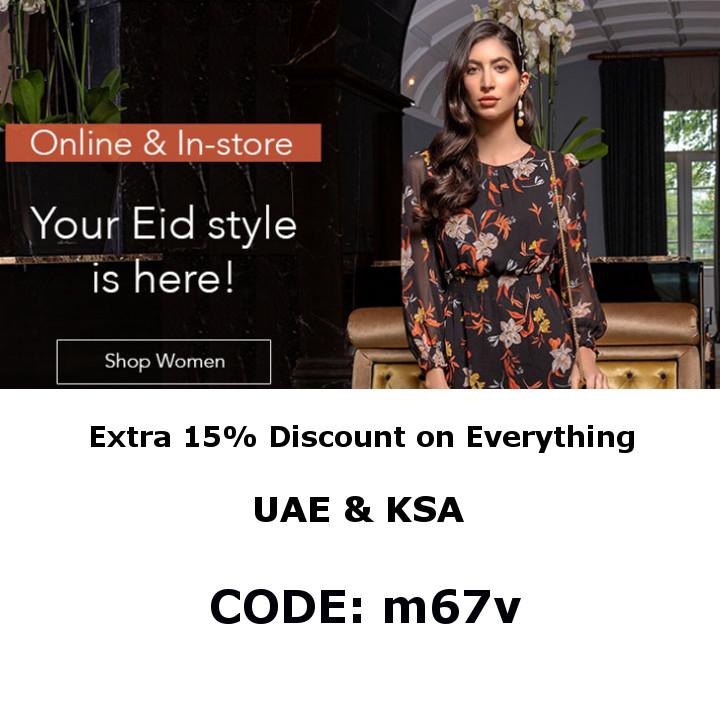 Max Fashion Discount Code