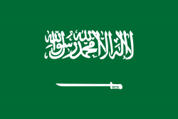 Saudi National Day 2019: Celebrations & Grand Sales