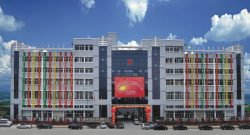 Shengjiu Mould Co , Ltd