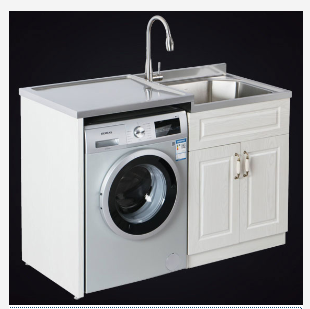 Stainless Steel Laundry Cabinet AF-LC1330R